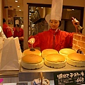 20150314-大阪老爺爺蛋糕-07.jpg