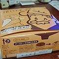 20150314-大阪老爺爺蛋糕-10.jpg