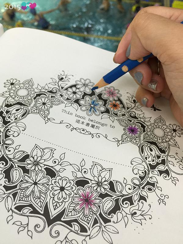 20150731秘密花園-01