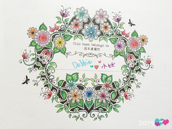 20150731秘密花園-03