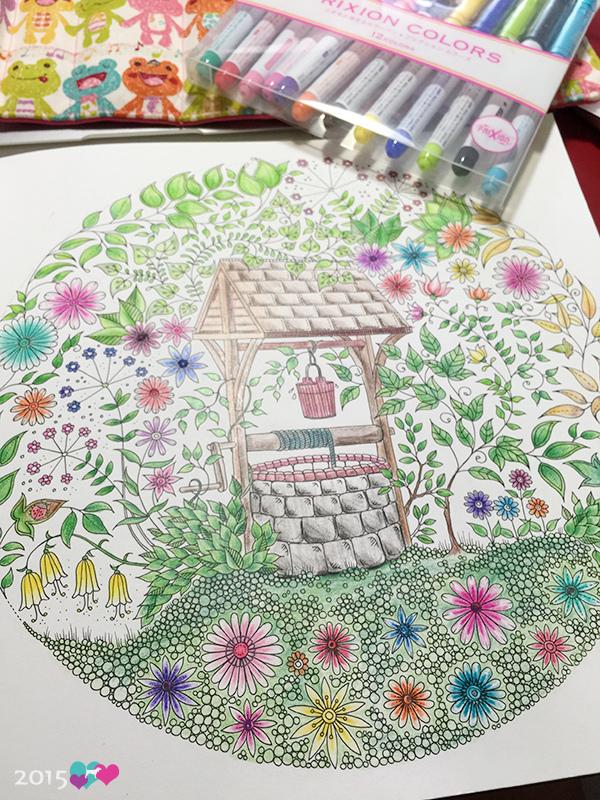 20150731秘密花園-05
