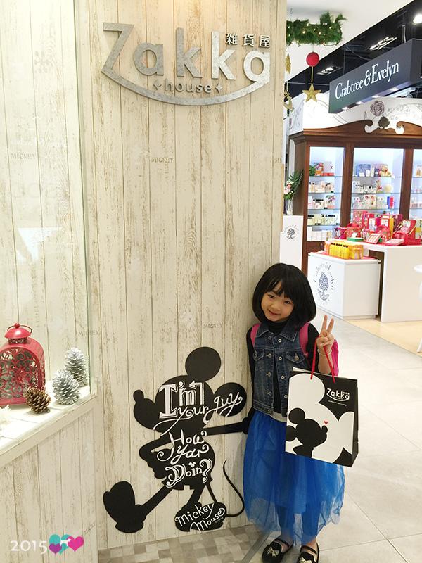 20151210-zakka雜貨屋-39.jpg