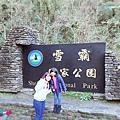 20151219-武陵-01.jpg