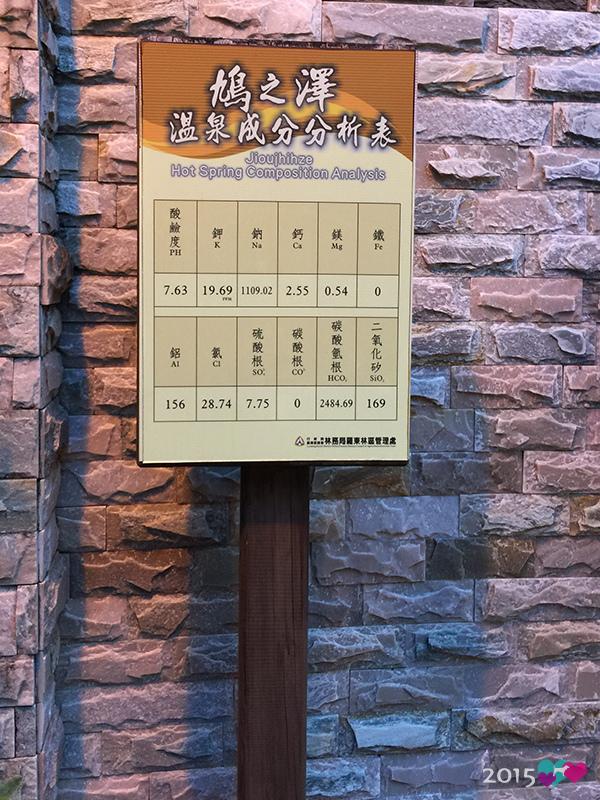 20151219-武陵-33.jpg