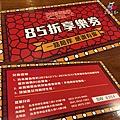 20160208-雙聖仁愛09.jpg