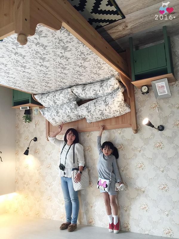 20160304-華山顛倒屋-23.jpg