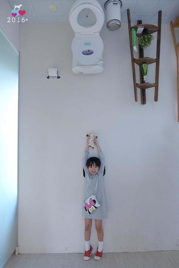 20160304-華山顛倒屋-14.jpg