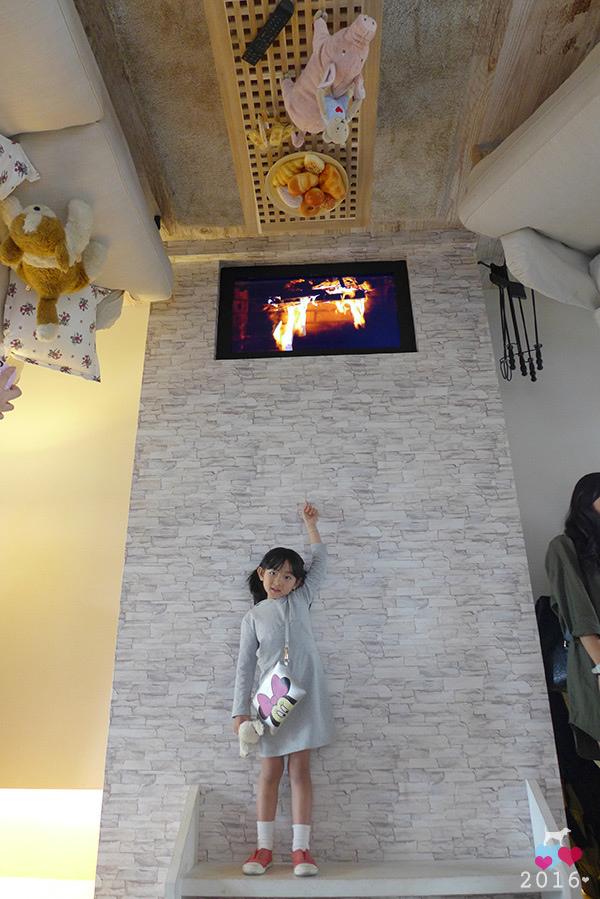 20160304-華山顛倒屋-06.jpg