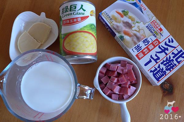 20160305_白醬牛奶玉米濃-07.jpg