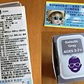 2060511_babiators太陽眼鏡-04.jpg