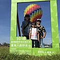 20160718_台東熱氣球快閃-13.jpg