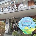 20160718_台東熱氣球快閃-03.jpg