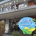 20160718_台東熱氣球快閃-04.jpg