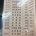 20161120-蓮香居-18.jpg