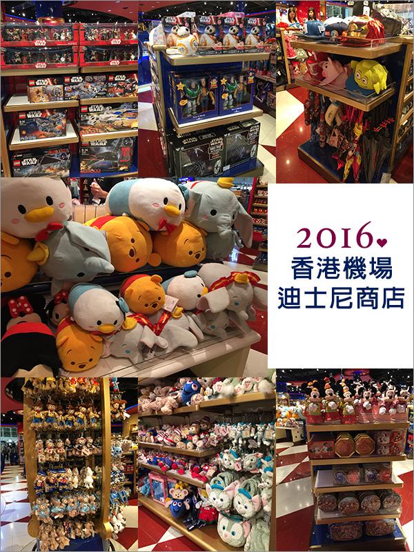 20161121-機場迪士尼-44