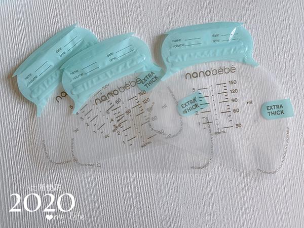 20200603_nanobebe_30.jpg