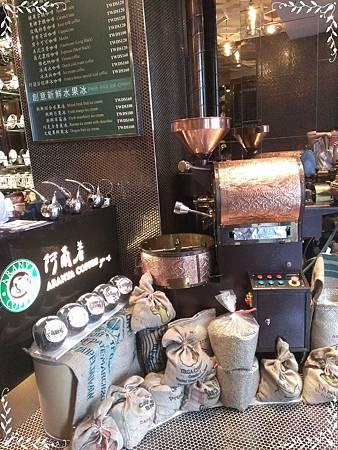 阿蘭若咖啡-12.jpg
