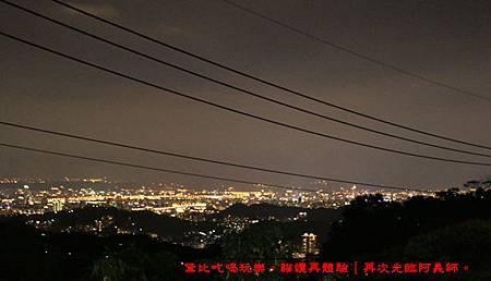 貓纜再體驗 再次光臨阿義師-30.JPG