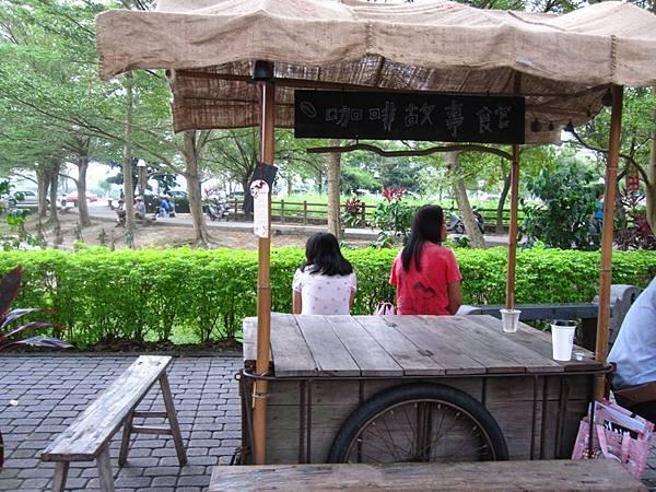 古坑咖啡故事館 03