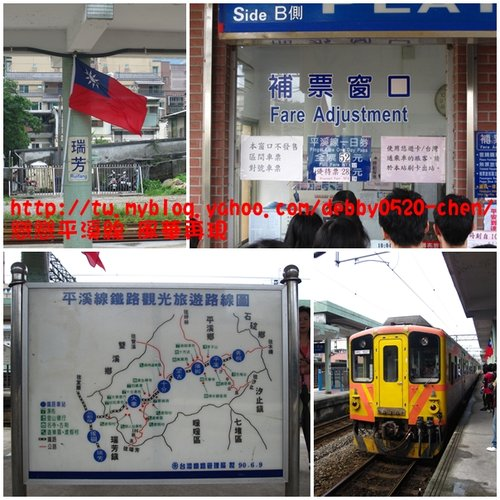 平溪線火車之旅 11