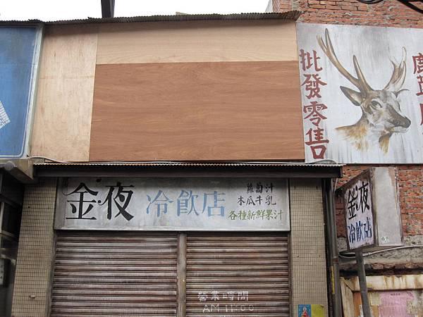 台北萬華剝皮寮 05