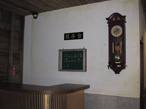 台北萬華剝皮寮 08