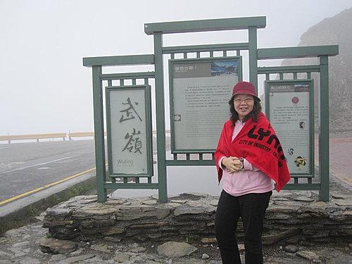 2009 員工旅遊撒野趣 28