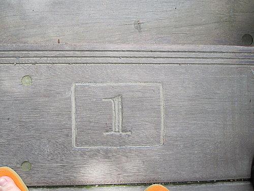 2009 員工旅遊撒野趣 34