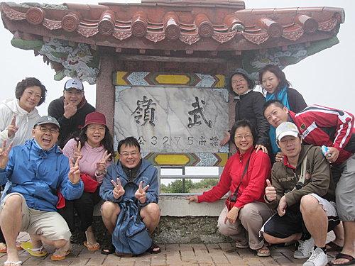 2009 員工旅遊撒野趣 41