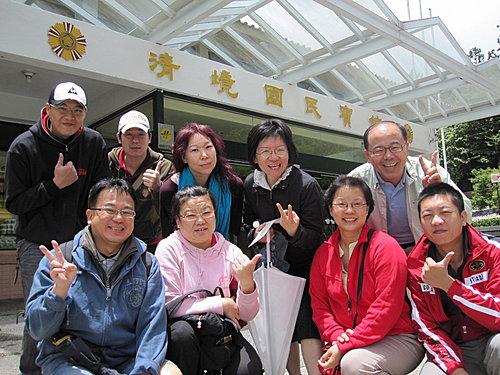 2009 員工旅遊撒野趣 48