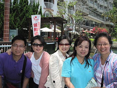 2009 員工旅遊撒野趣 55