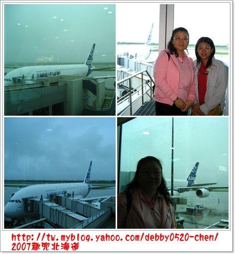 2007北海道旅遊 03