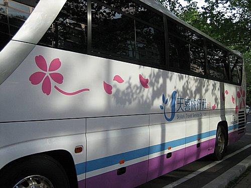 2007北海道旅遊  04