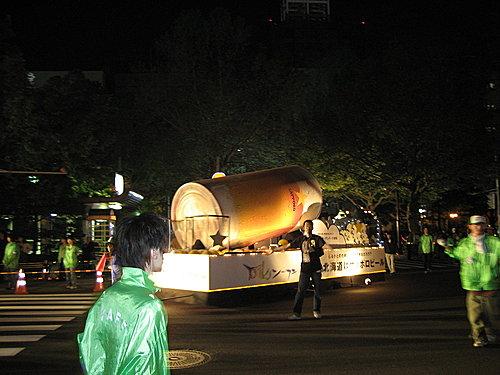 2007北海道旅遊 01