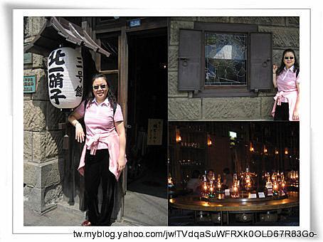 2007北海道旅遊 13