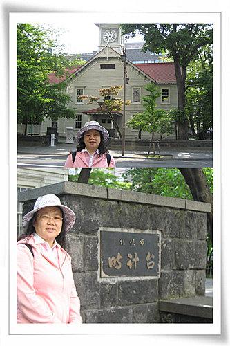 2007北海道旅遊 15