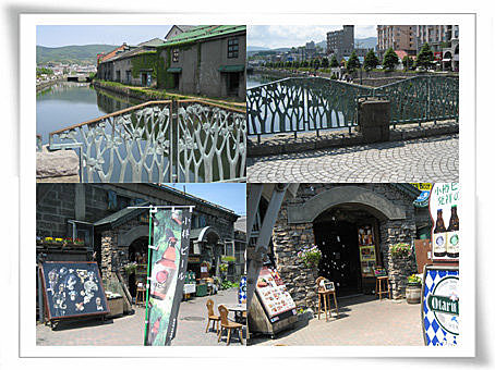 2007北海道旅遊 16