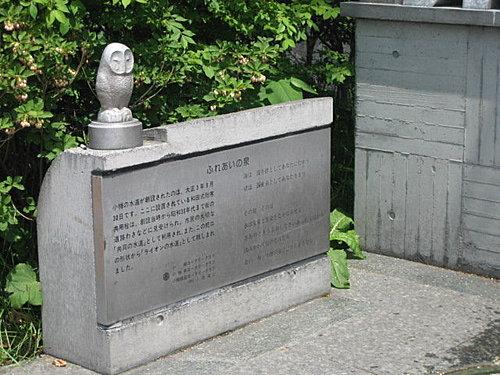 2007北海道旅遊 21