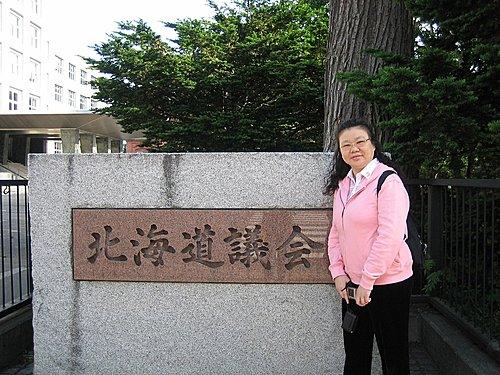 2007北海道旅遊 22