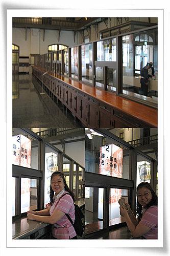 2007北海道旅遊 23