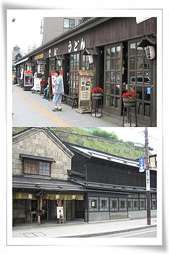 2007北海道旅遊 25