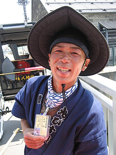 2007北海道旅遊 26