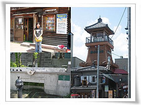 2007北海道旅遊 27
