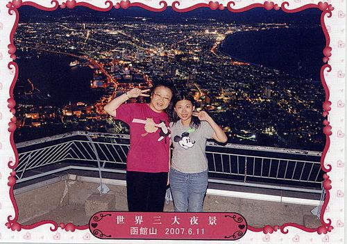 2007北海道旅遊 32