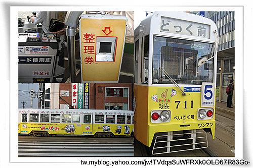 2007北海道旅遊 35