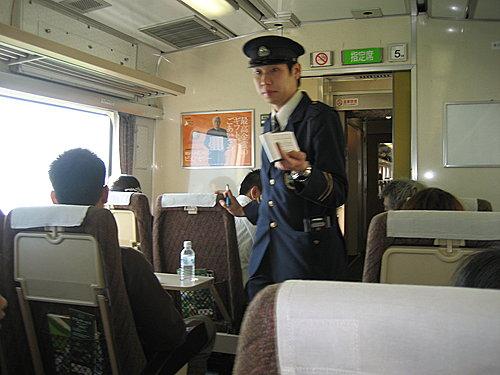 2007北海道旅遊 38