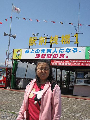 2007北海道旅遊 40