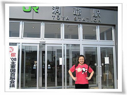 2007北海道旅遊 42