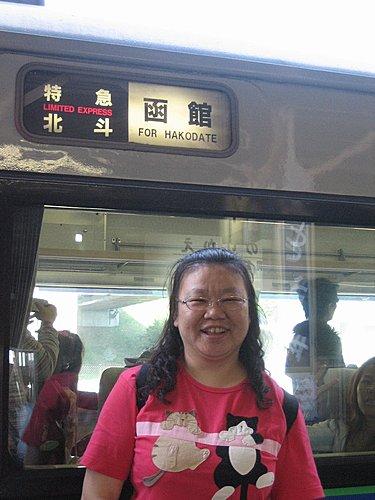 2007北海道旅遊 46