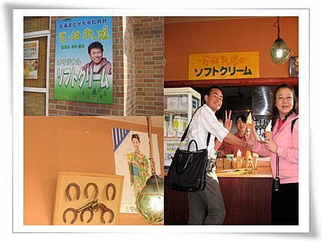 2007北海道旅遊 48